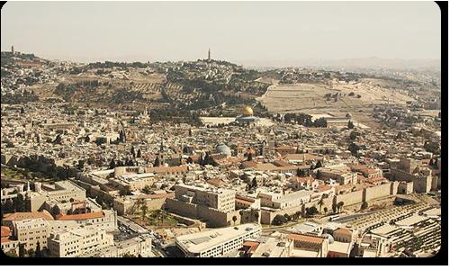 חופשה בעיר הקדושה ירושלים