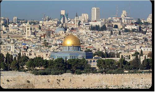 מדריך דילים לירושלים