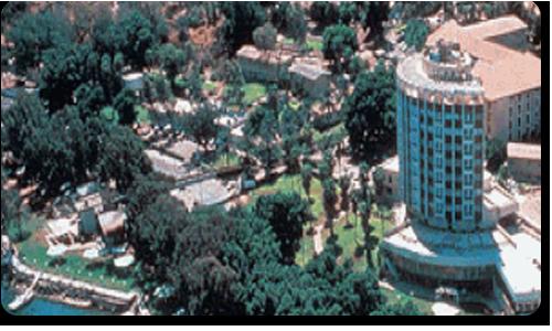 מלונות הולידיי אין בירושלים