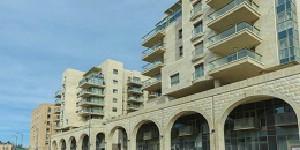 מלון לאונרדו בוטיק ירושלים