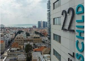 מלון רוטשילד 22 תל אביב מרשת פתאל