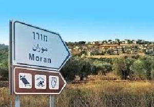אירוח כפרי מורן קיבוץ מורן