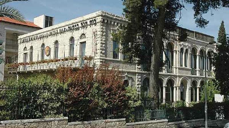 מלון בית קטן בבקעה ירושלים