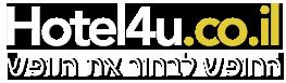 מלונות בישראל